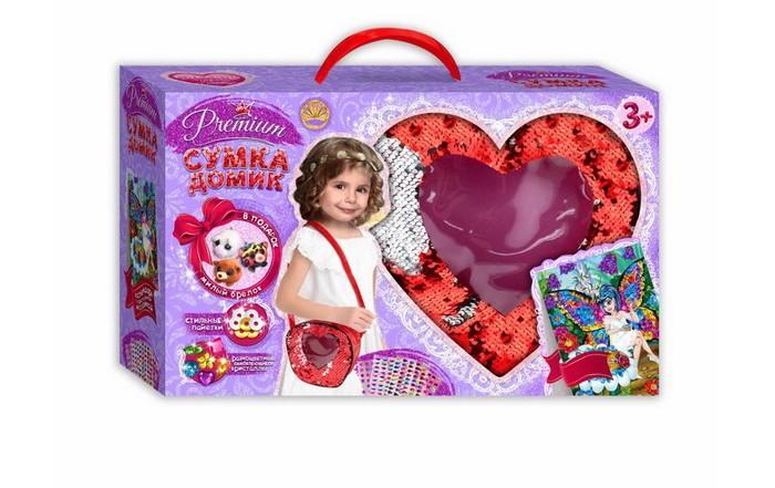 Купить Наборы для творчества, Лапландия Набор для детского творчества Сумка-домик Premium