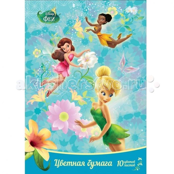 Канцелярия Disney Цветная бумага 10 листов 10 цветов Феи цветная бумага spider man amaizing 10 цветов