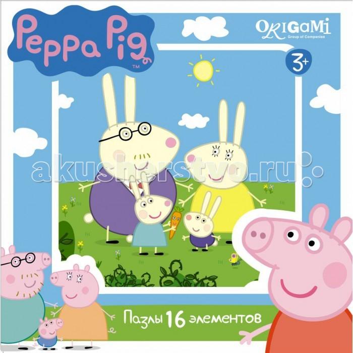 Пазлы Origami Peppa Pig Пазл 01577 (16 элементов)