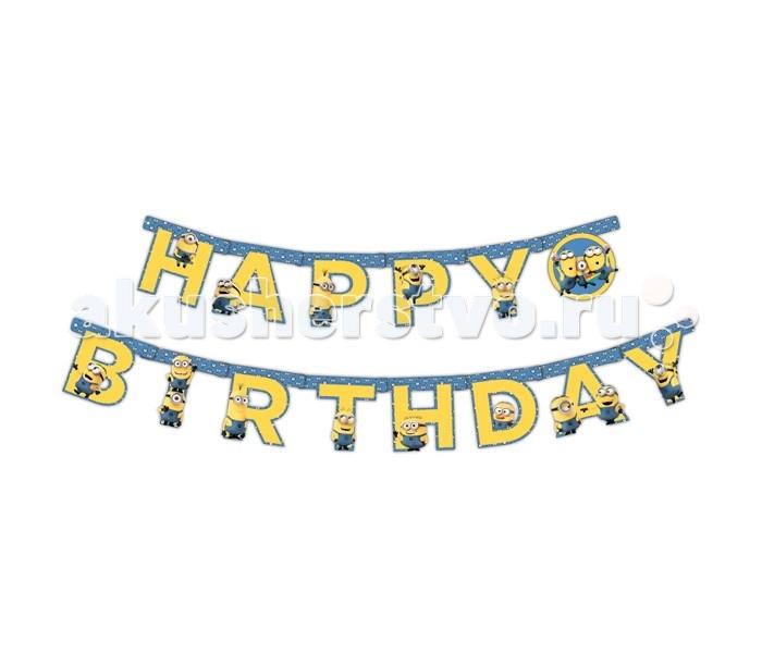 Товары для праздника Olala Гирлянда C Днем Рождения Миньоны disney гирлянда детская на ленте с днем рождения тачки 250 см