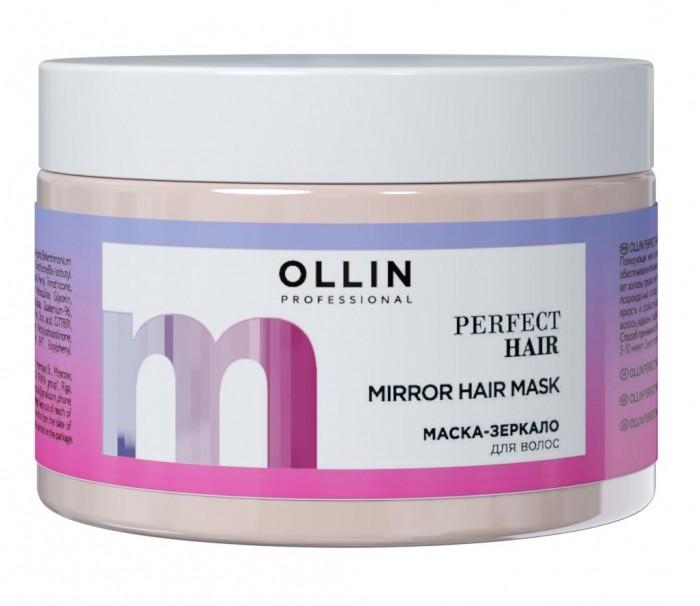 Купить Косметика для мамы, Ollin Professional Perfect Hair Маска-зеркало для волос 300 мл