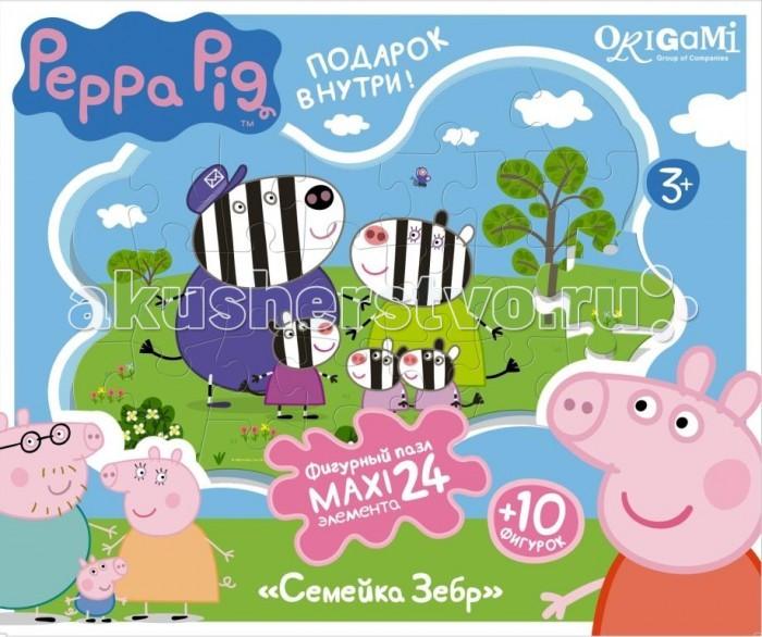 Пазлы Origami Peppa Pig Пазл Супер макси Семья зебр (24 элемента)