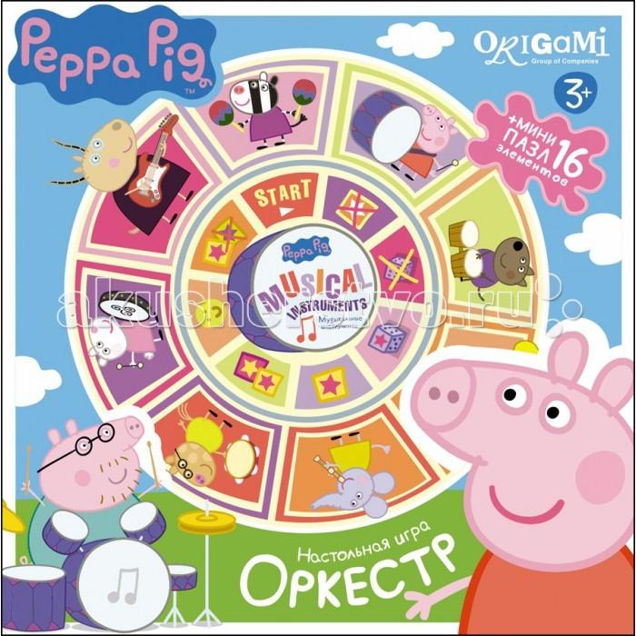 Настольные игры Origami Peppa Pig Настольная игра Карусель-лото+пазл Оркестр (16 элементов) origami пазл замок 160 деталей свинка пеппа