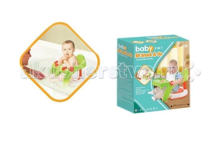Купание малыша , Горки и сидения для ванн S+S Toys Стульчик для купания 114999061 арт: 118513 -  Горки и сидения для ванн