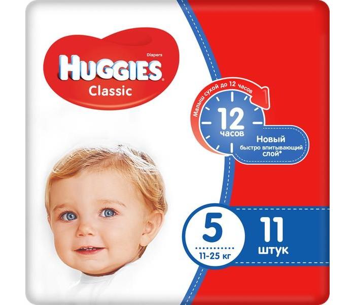 Подгузники Huggies Подгузники Classic 5 (11-25 кг) 11 шт. россия шк в ярославле 25 5