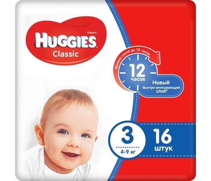 Подгузники Huggies Подгузники Classic 2 (4-9 кг) 16 шт. bebe confort пустышки латексные classic dummies 6 12 мес 2 шт