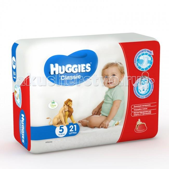 Подгузники Huggies Подгузники Classic Econom 5 (11-25 кг) 21 шт. россия шк в ярославле 25 5