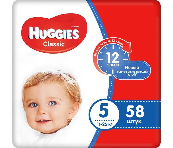 Подгузники Huggies Подгузники Classic Mega 5 (11-25 кг) 58 шт. россия шк в ярославле 25 5