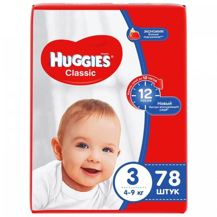 Huggies Подгузники Classic Mega 3 (4-9 кг) 78 шт.