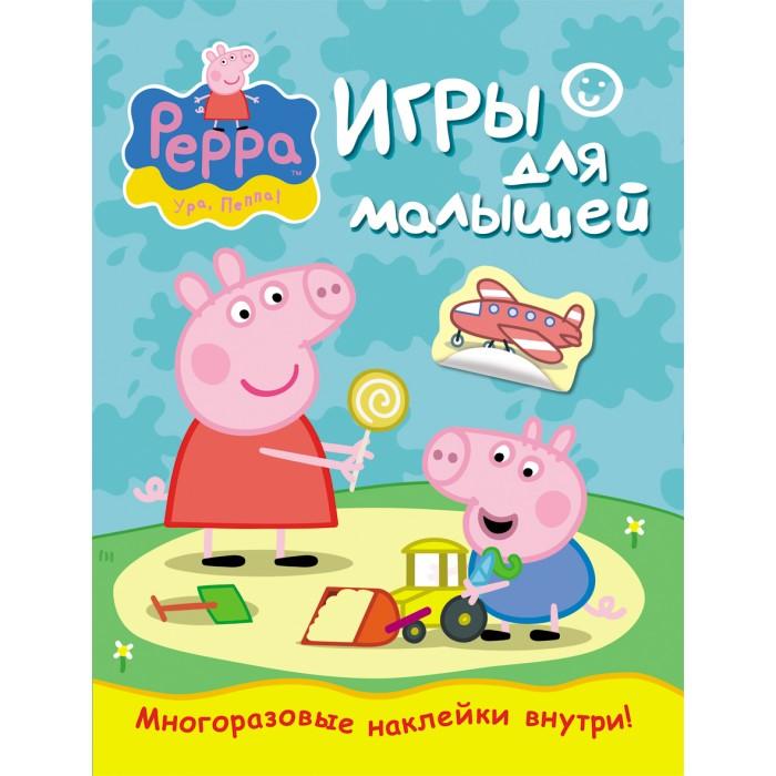 Детские наклейки Свинка Пеппа (Peppa Pig) Игры для малышей с наклейками peppa pig playing football
