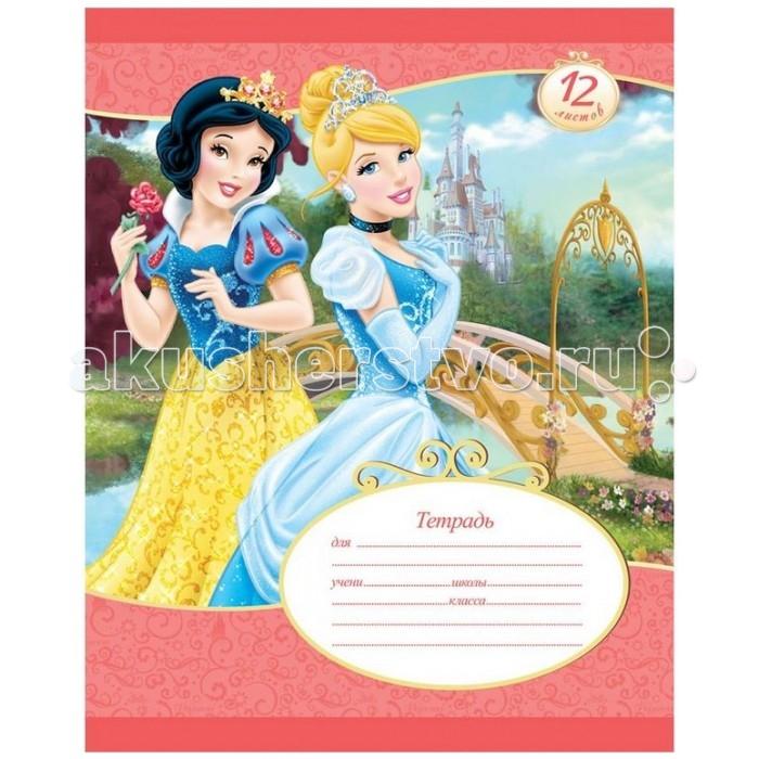 Disney Тетради 12 листов Принцессы линейка disney тетради 12 листов линейка disney минни 5 дизайнов в ассортименте