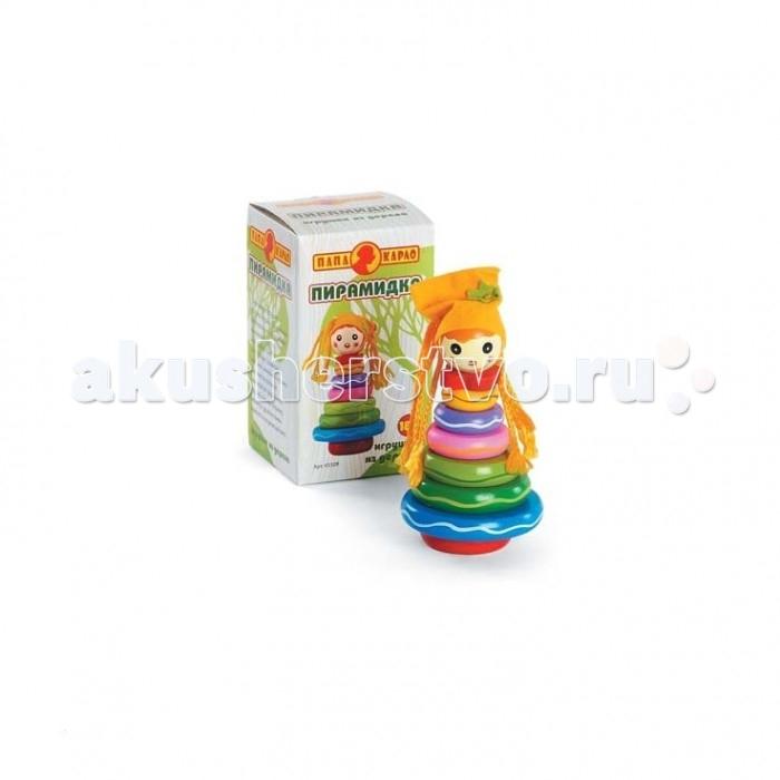 Деревянные игрушки Папа Карло Пирамидка 6550R