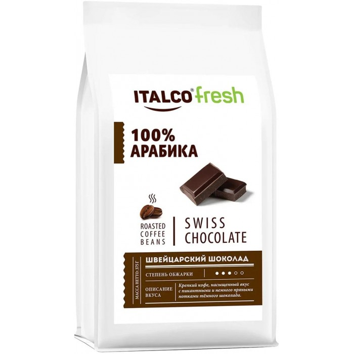 Фото - Кофе Italco Кофе в зернах Fresh Swiss chocolate 375 г кофе в зернах italco fresh irish cream ирландский крем ароматизированный 375 г