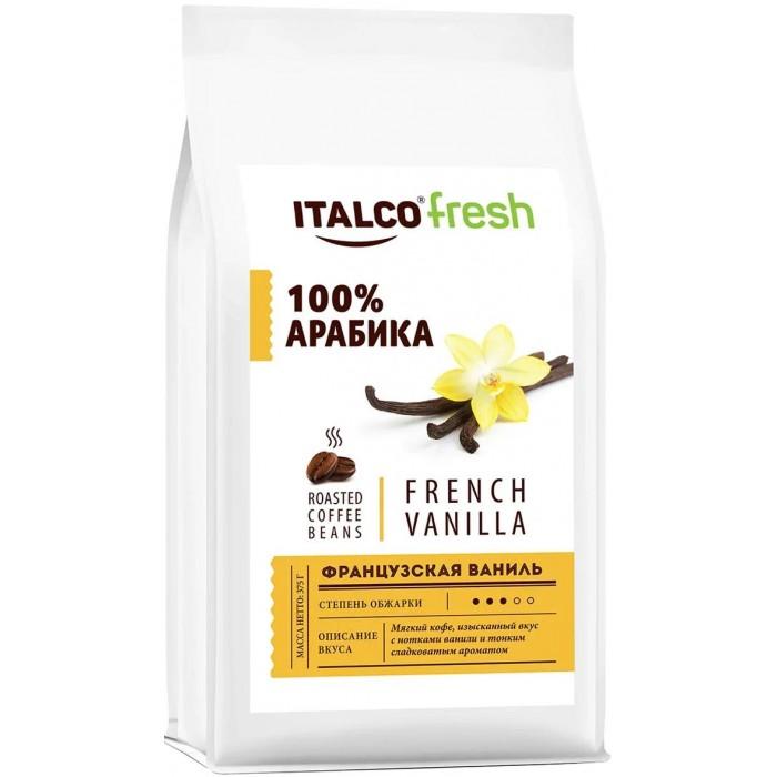 Фото - Кофе Italco Кофе в зернах Fresh French vanilla 375 г кофе в зернах italco fresh irish cream ирландский крем ароматизированный 375 г