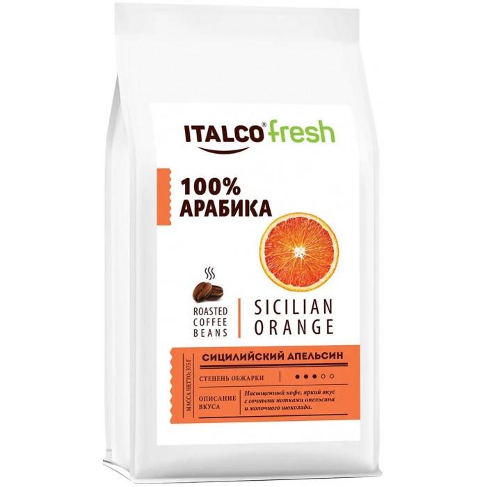 Фото - Кофе Italco Кофе в зернах Fresh Sicilian orange 375 г кофе в зернах italco fresh irish cream ирландский крем ароматизированный 375 г
