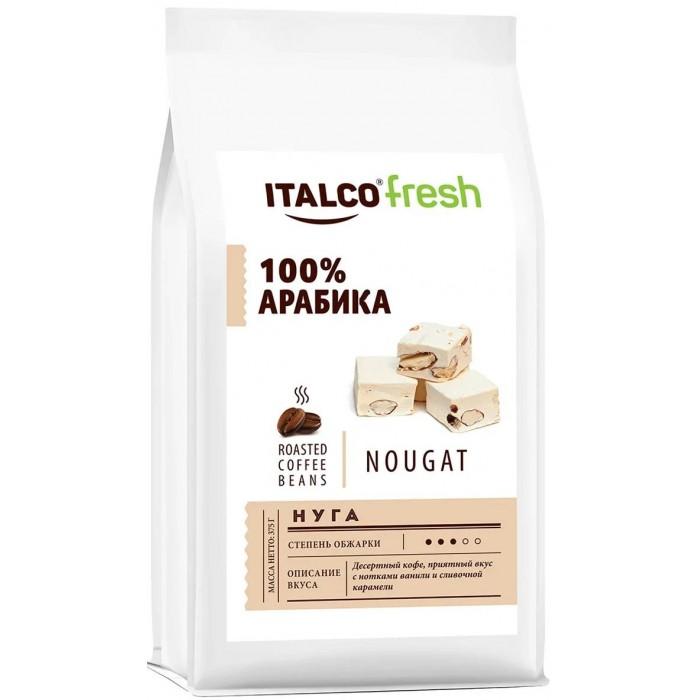 Фото - Кофе Italco Десертный кофе в зернах Fresh Nougat 375 г кофе в зернах italco fresh irish cream ирландский крем ароматизированный 375 г
