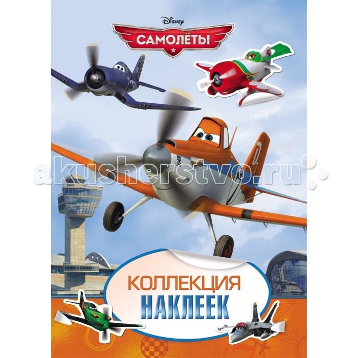 Детские наклейки Disney Самолеты. Коллекция наклеек детские наклейки disney самолеты коллекция наклеек