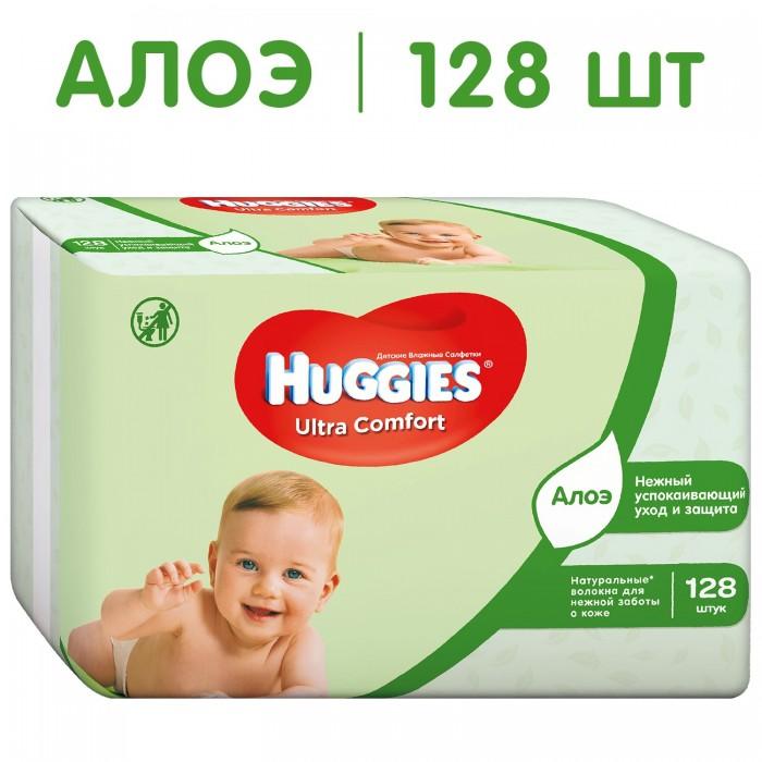 Салфетки Huggies Салфетки Ultra Comfort Aloe 2х64 шт. салфетки aura ultra comfort 100шт 6486