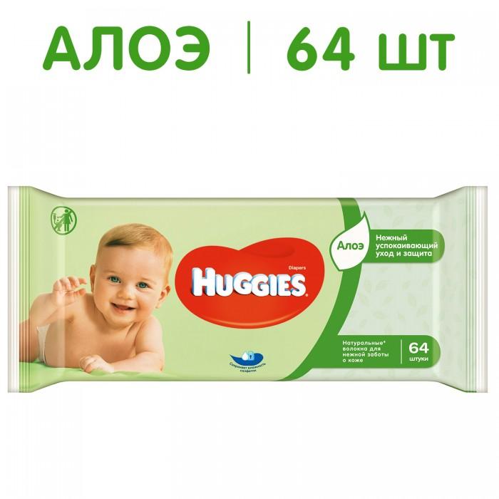 Салфетки Huggies Салфетки Ultra Comfort Aloe 64 шт. салфетки aura ultra comfort 100шт 6486