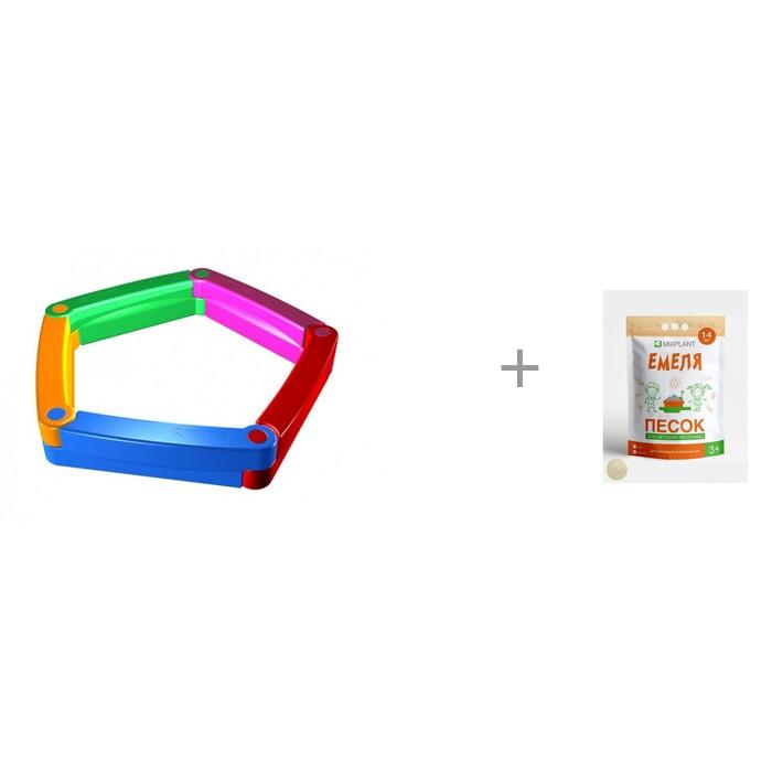 2Kids Пластиковая песочница из 5-ти элементов и Песок для песочниц Mixplant Емеля 14 кг