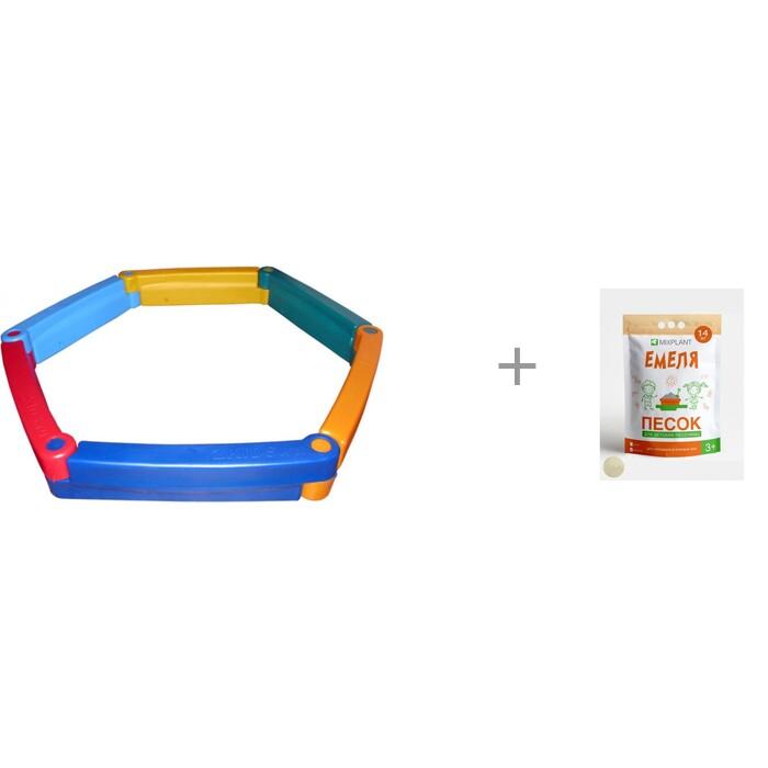 2Kids М Пластиковая песочница из 6-ти элементов и Песок для песочниц Mixplant Емеля 14 кг