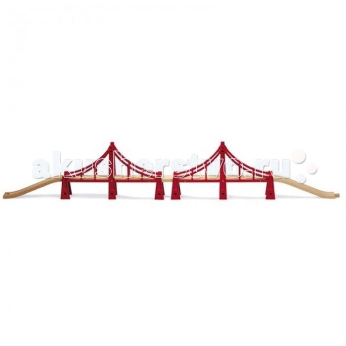 Brio Подвесной мост, 5 элементовПодвесной мост, 5 элементовПодвесной мост, 5 элементов.  Это самый длинный мост BRIO, он поможет любому поезду совершить захватывающее путешествие через водную преграду.   Мост будет так же устойчиво стоять, если разделить сегменты и использовать их для создания более коротких мостов.   Игрушка совместима со всеми железнодорожными системами. Набор для строительства подвесного моста включает: опоры с рельсами - 2 шт., рельсы с уклоном - 2 шт., соединительный рельс.<br>