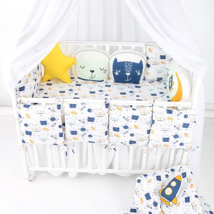 Картинка для Комплект в кроватку Золотой Гусь Космокоты (9 предметов)