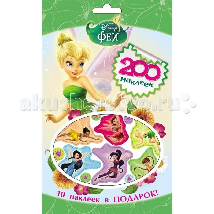 Детские наклейки Disney Альбом с наклейками Феи