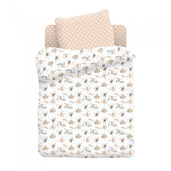 Купить Постельное белье Juno Маленькие мишки (3 предмета)
