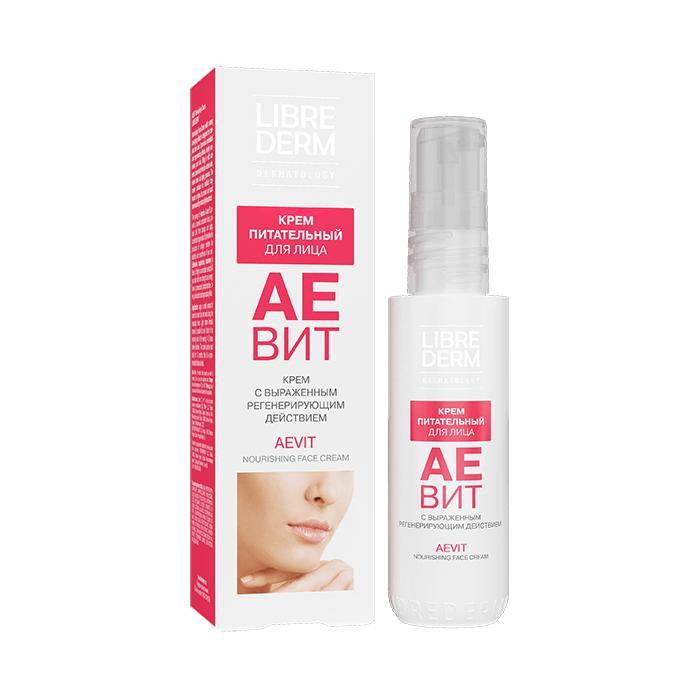 Косметика для мамы Librederm АЕВИТ крем для лица 50 мл крем для лица витамины а е в аптеке