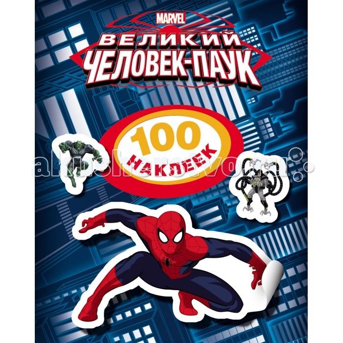 Детские наклейки Disney Альбом с наклейками Человек-паук