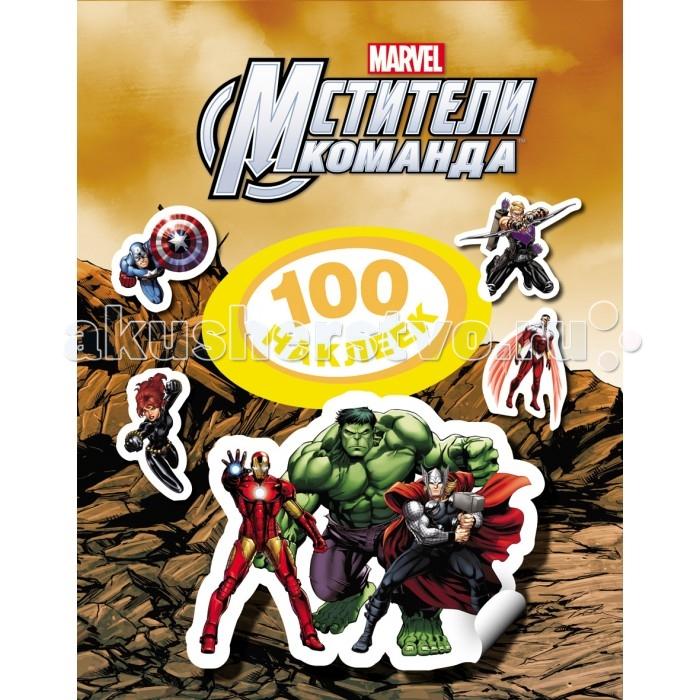 Детские наклейки Disney Альбом с наклейками Мстители наклейки disney мстители 100 шт
