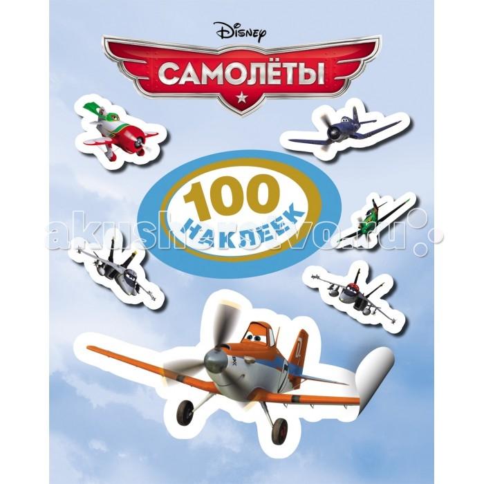 Детские наклейки Disney Альбом с наклейками Самолеты тетрадь росмэн disney самолеты линия 12 листов 29024