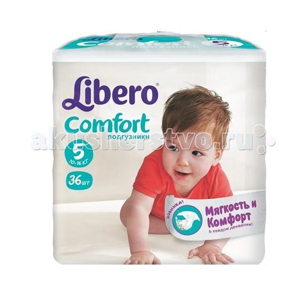 Подгузники Libero Подгузники Comfort (10-16 кг) 36 шт.