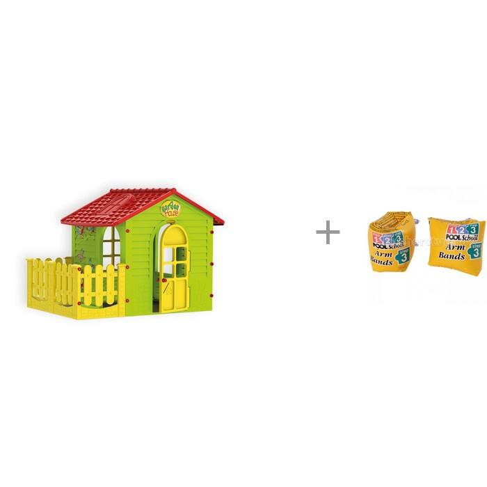 Купить Игровые домики, Mochtoys Игровой домик с забором 10839 с нарукавниками Intex Pool School 20х15 см