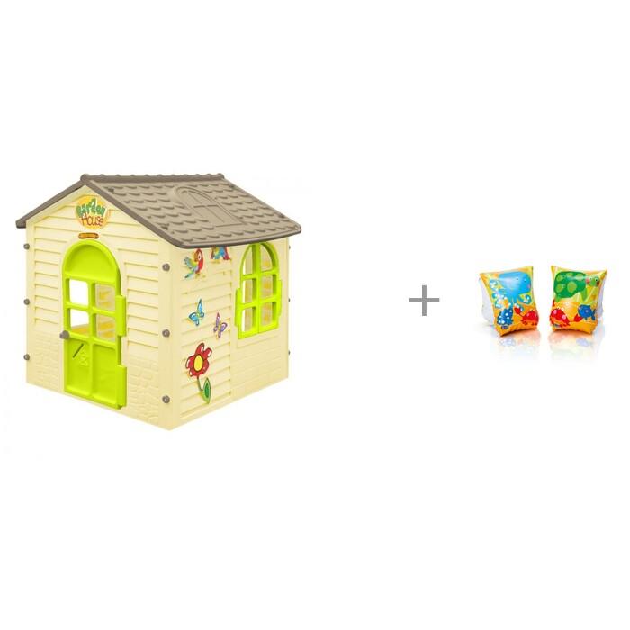 Купить Игровые домики, Mochtoys Игровой Домик детский с нарукавниками Intex Веселые рыбки 23х15 см