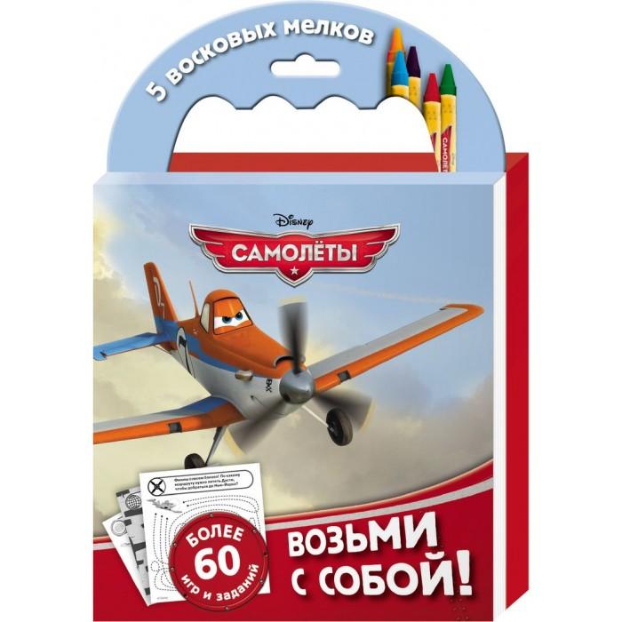 Раскраски Disney Самолеты. Набор мелков с раскрасками
