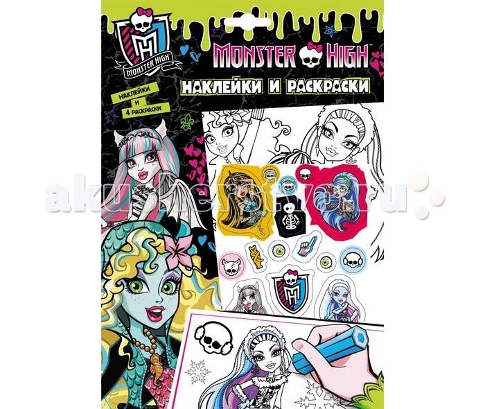 Детские наклейки Монстер Хай (Monster High) Наклейки и раскраски 23561 куклы монстер хай купить эбби и хит видео