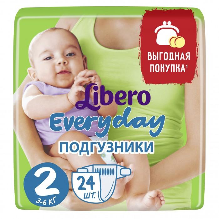 Подгузники Libero Подгузники EveryDay с ромашкой (3-6 кг) 24 шт.