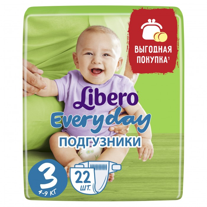 Подгузники Libero Подгузники с ромашкой (4-9 кг) 22 шт.