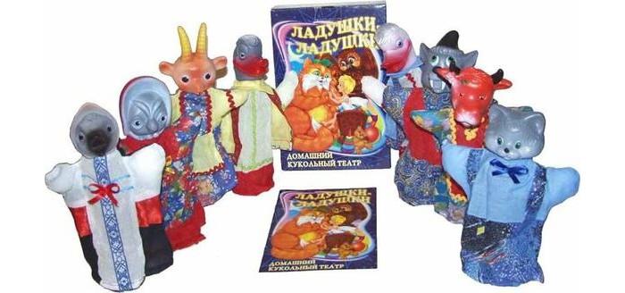 Ролевые игры Русский стиль Кукольный Театр Ладушки-ладушки картонка с глазками ладушки ладушки