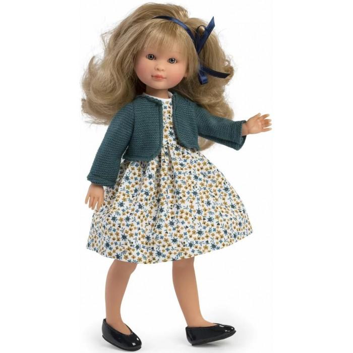 ASI Кукла Селия 30 см 165650