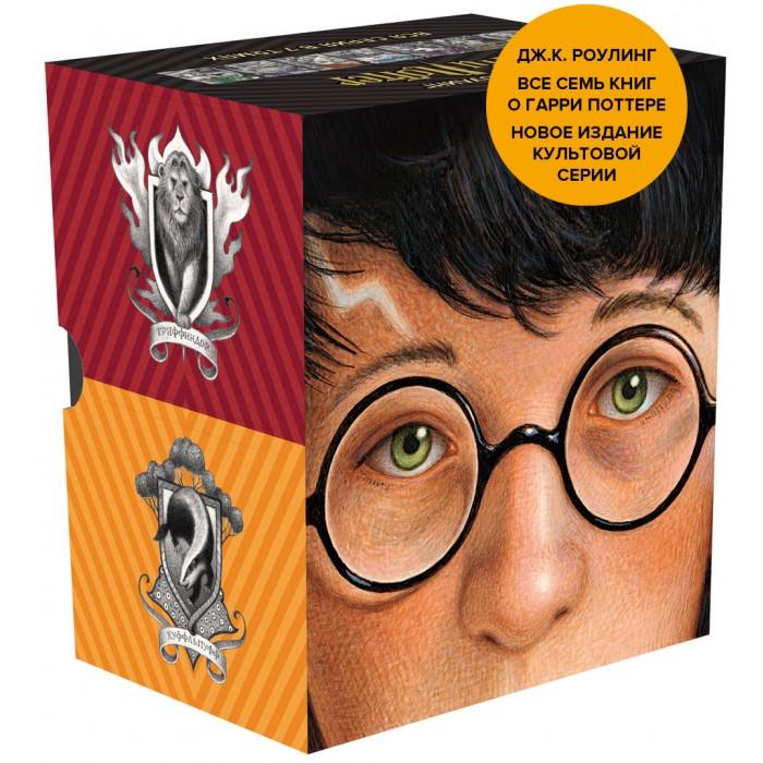 Махаон Гарри Поттер Комплект из 7 книг в футляре
