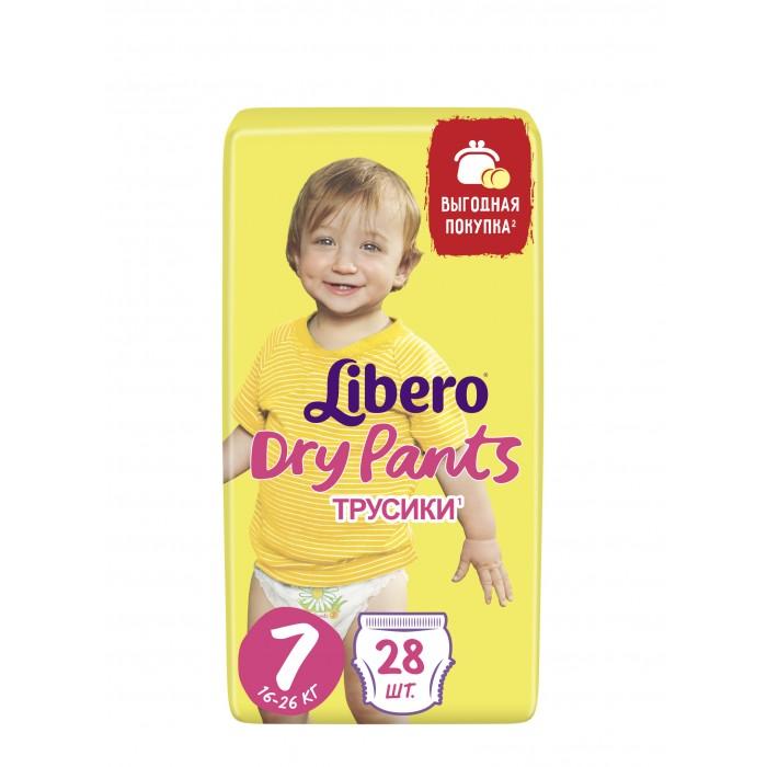 Подгузники Libero Подгузники-трусики Dry Pants (16-26 кг) 28 шт. libero dry pants подгузники трусики 5 10 14 кг 50 шт