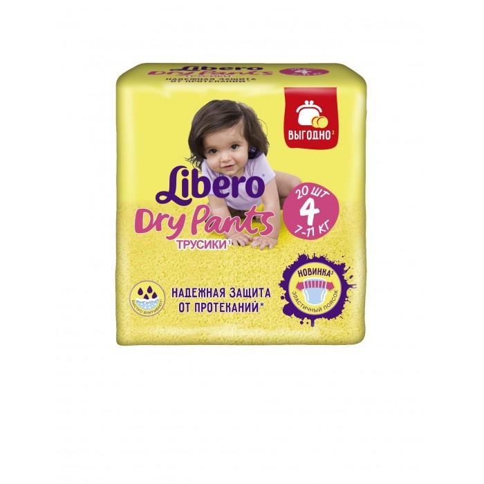 Подгузники-трусики Libero Подгузники-трусики Dry Pants (7-11 кг) 20 шт. libero подгузники детские every day экстра лардж 11 25кг 16шт упаковка стандартная