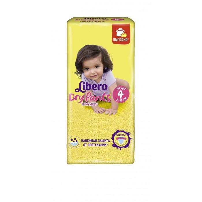 Подгузники-трусики Libero Подгузники-трусики Dry Pants (7-11 кг) 34/36 шт. libero подгузники детские every day экстра лардж 11 25кг 16шт упаковка стандартная