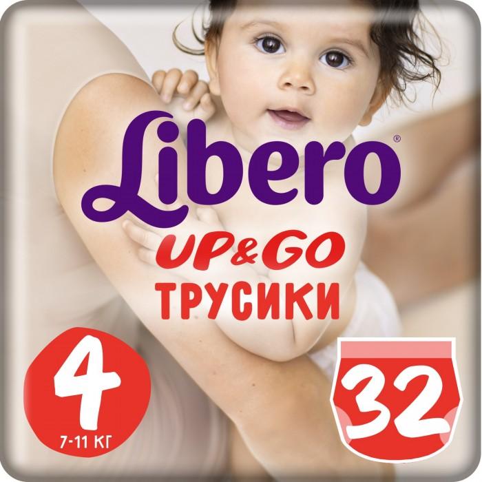 Подгузники-трусики Libero Подгузники-трусики Up&Go (7-11 кг) 32 шт. libero подгузники детские every day экстра лардж 11 25кг 16шт упаковка стандартная