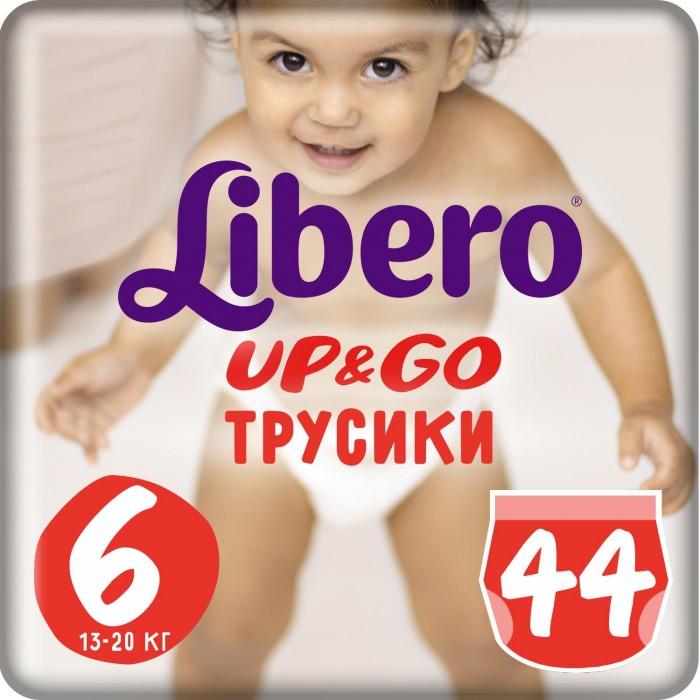 Libero Подгузники-трусики Up&Go Size 6 (13-20кг), 44 шт.