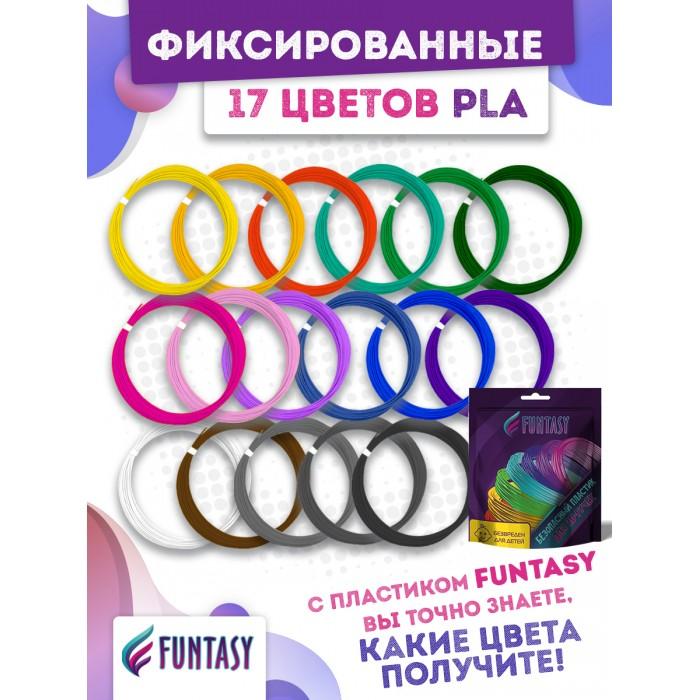 Купить Наборы для творчества, Funtasy Набор PLA-пластика для 3D-ручек 17 цветов по 5 м