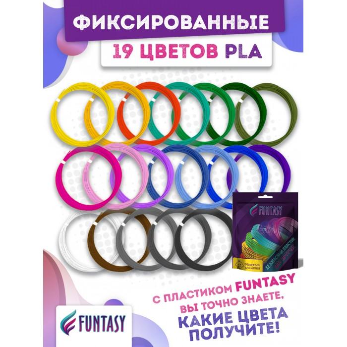 Купить Наборы для творчества, Funtasy Набор PLA-пластика для 3D-ручек 19 цветов по 5 м